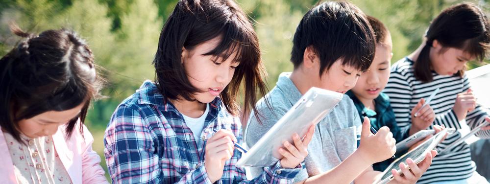 公益財団法人 日本教育科学研究所
